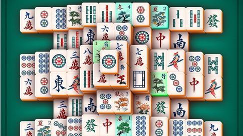 Jetzt Spielen De Mahjong
