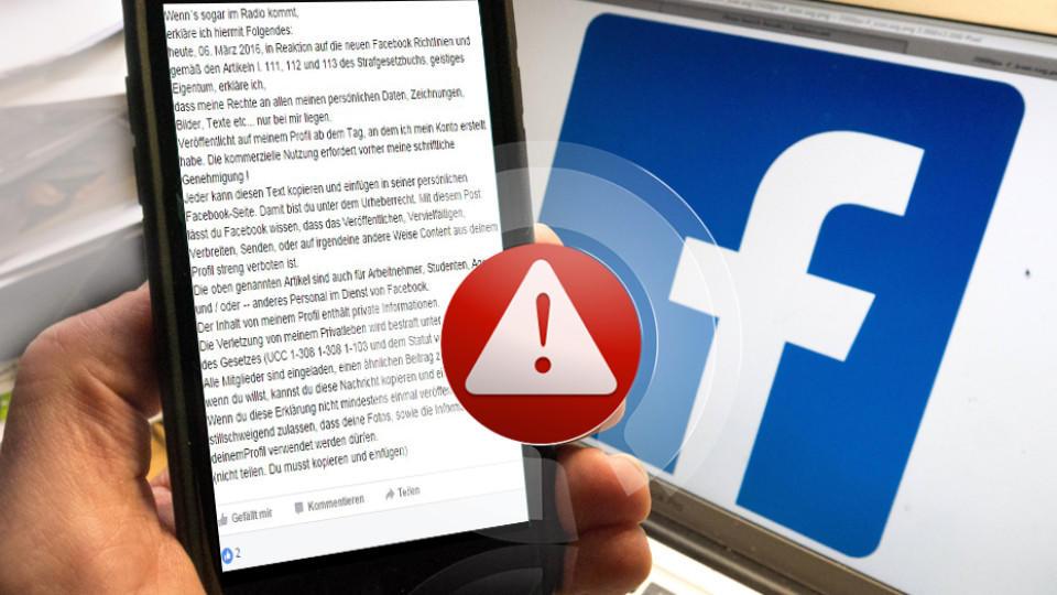 Facebook Richtlinien Post