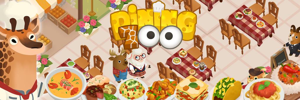Dining Zoo - Presenter