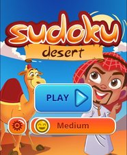 Desert Sudoku - Screenshot