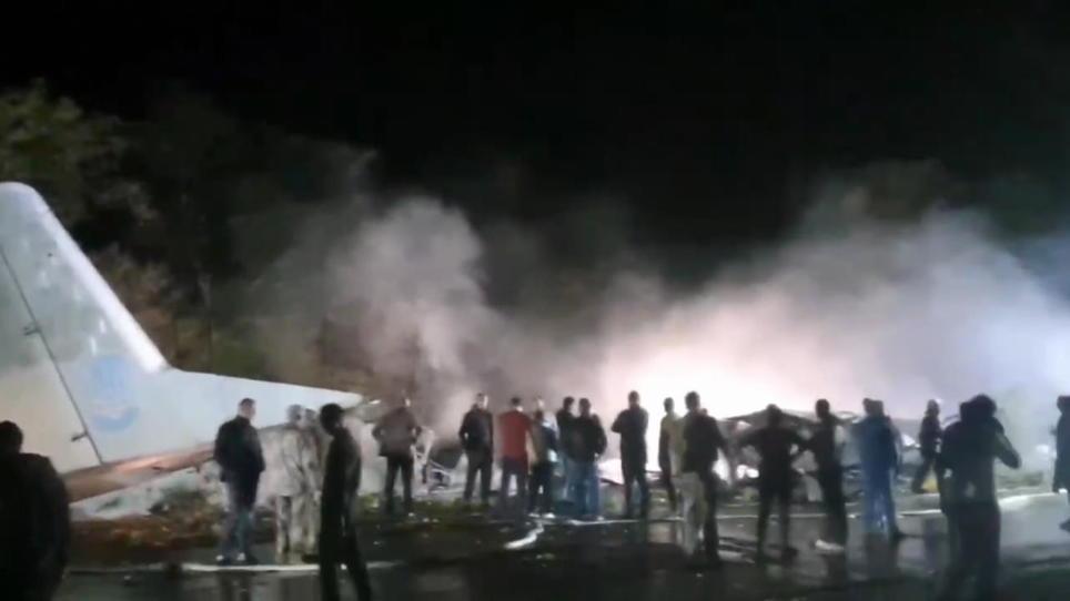 Mehr als 20 Tote bei Flugzeugabsturz in der Ukraine